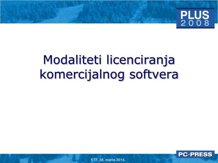 Modaliteti licenciranja komercijalnog softvera