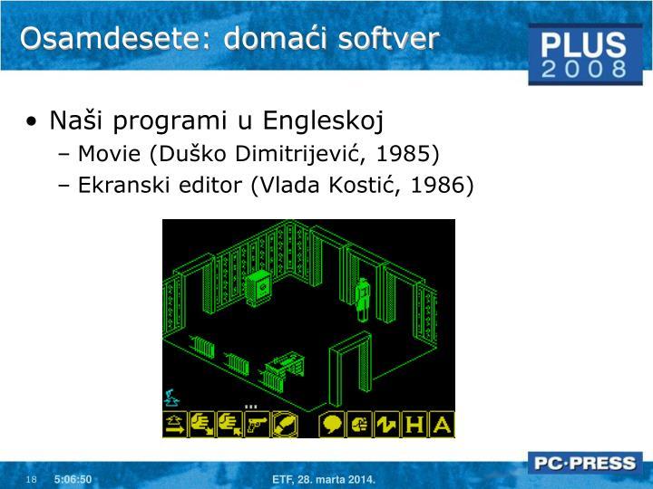 Osamdesete: domaći softver