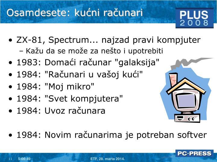 Osamdesete: kućni računari