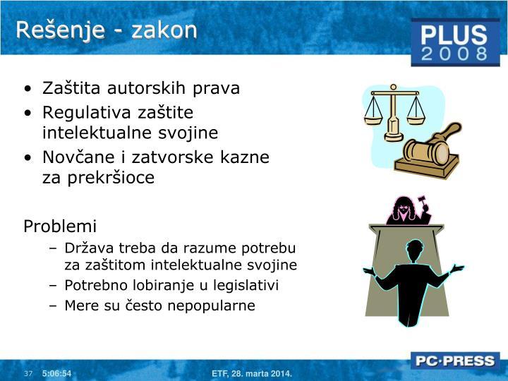 Rešenje - zakon