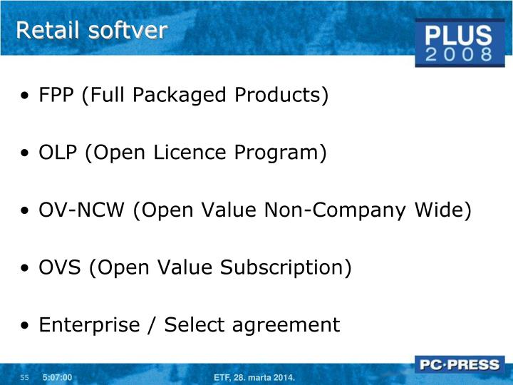 Retail softver