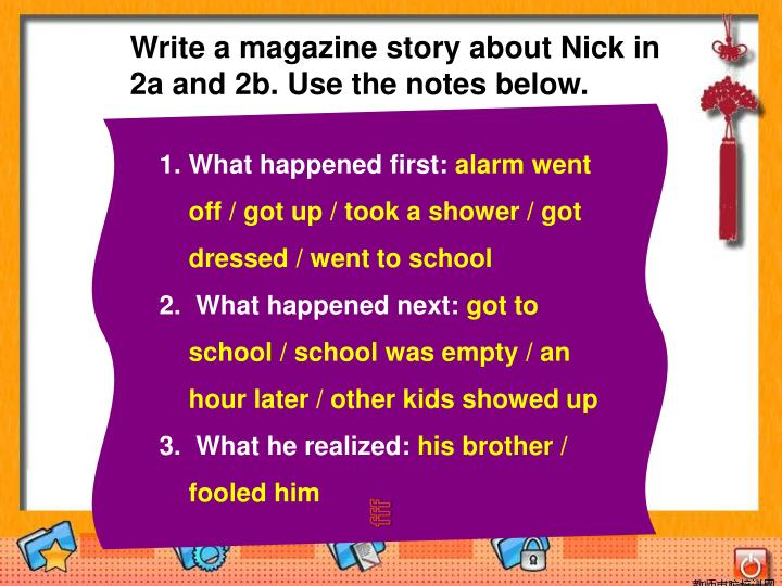 Write a magazine story about Nick in