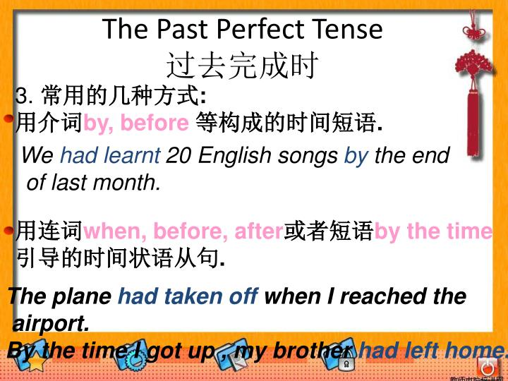 The Past Perfect Tense