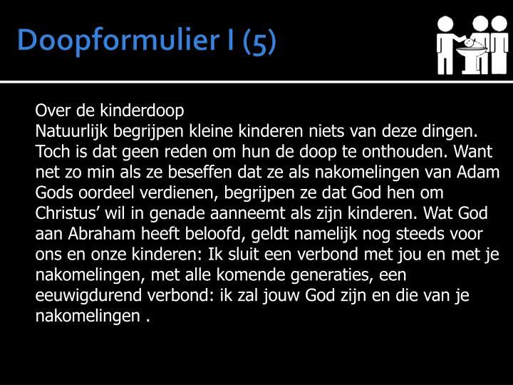 Doopformulier I (5)