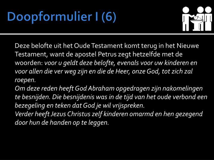 Doopformulier I (6)