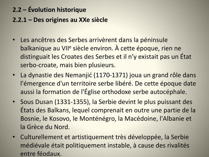 2.2  volution historique