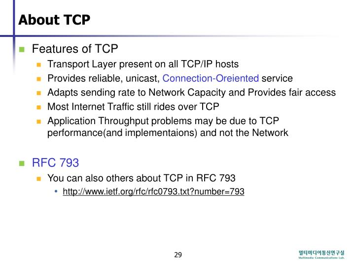 About TCP