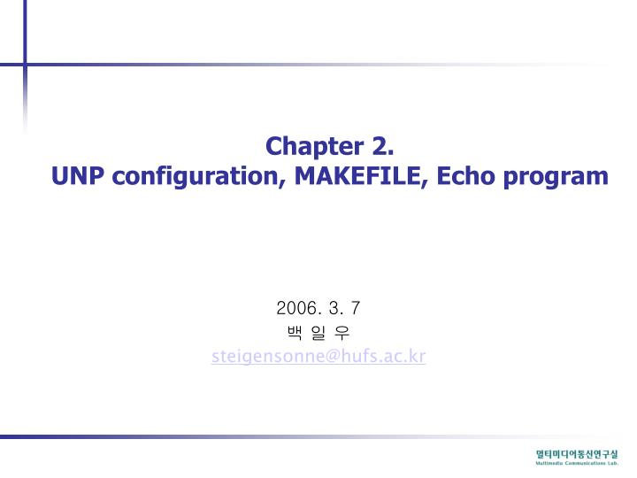 Chapter 2 unp configuration makefile echo program