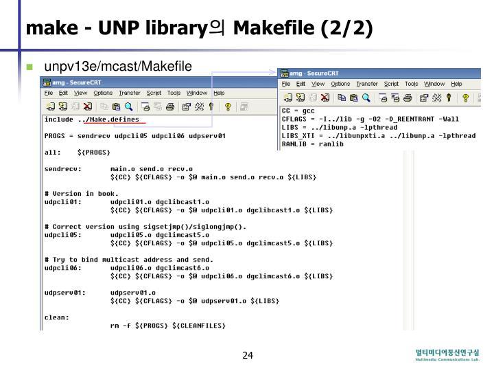 make - UNP library