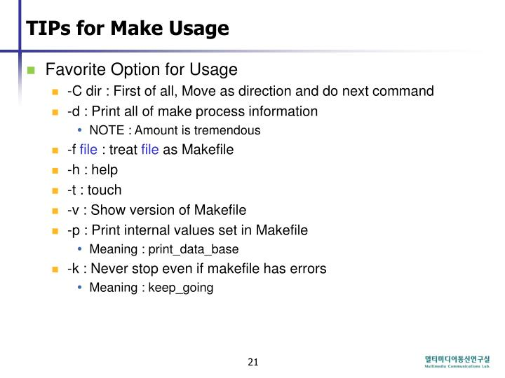 TIPs for Make Usage