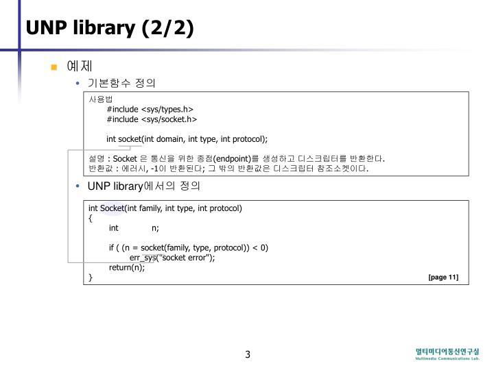 UNP library (2/2)