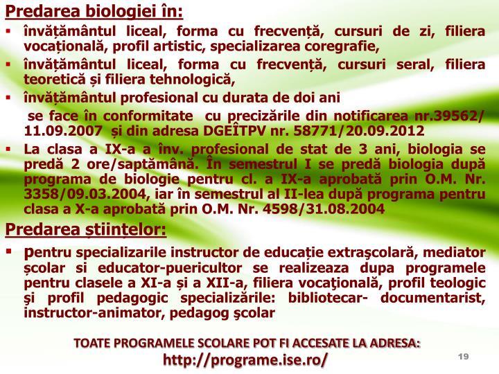 Predarea biologiei în: