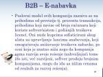 b2 b e nabavka3