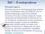 b2c e maloprodavac1