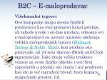 b2c e maloprodavac2
