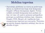 mobilna trgovina2