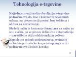 tehnologija e trgovin e