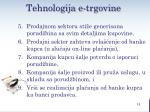 tehnologija e trgovin e2
