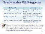 tradicionalna vs e trgovina