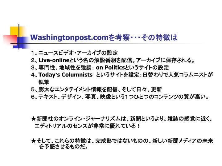 Washingtonpost.com
