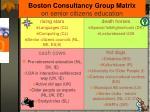boston consultancy group matrix on senior citizens education