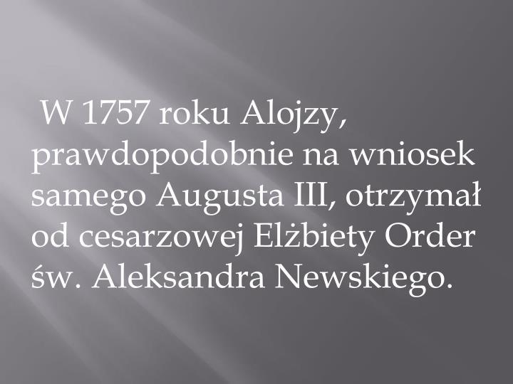 W 1757