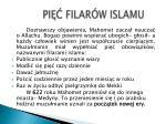 pi filar w islamu