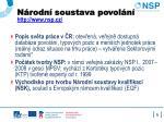 n rodn soustava povol n http www nsp cz