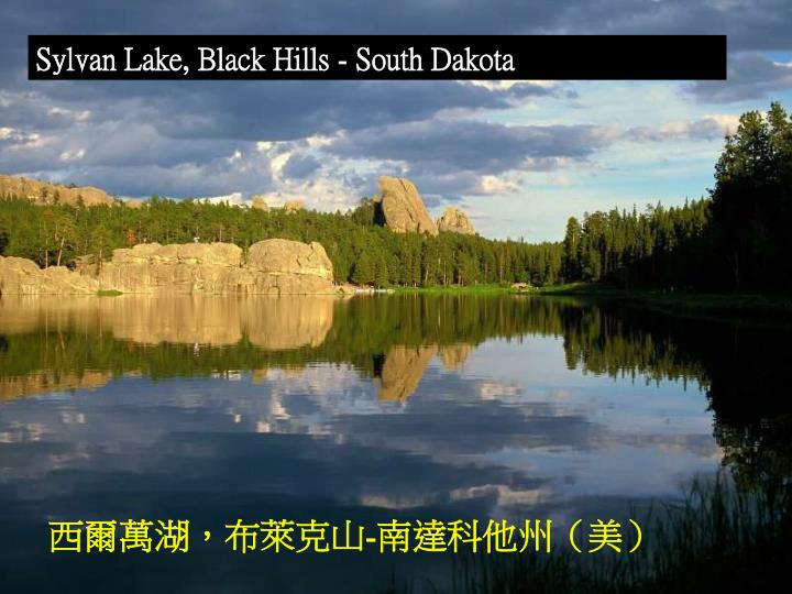 Sylvan Lake, Black Hills - South Dakota