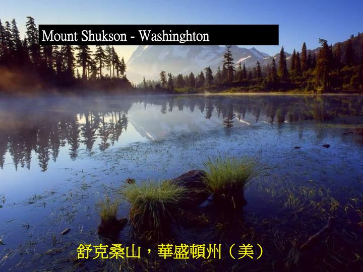 Mount Shukson - Washinghton