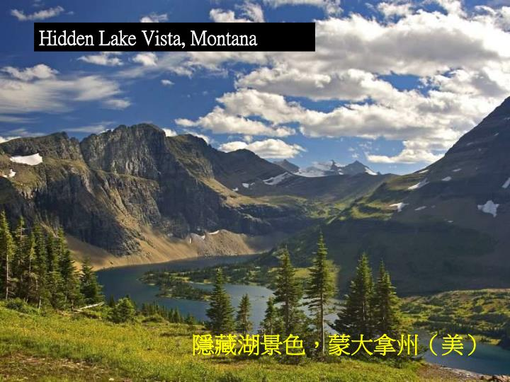 Hidden Lake Vista, Montana