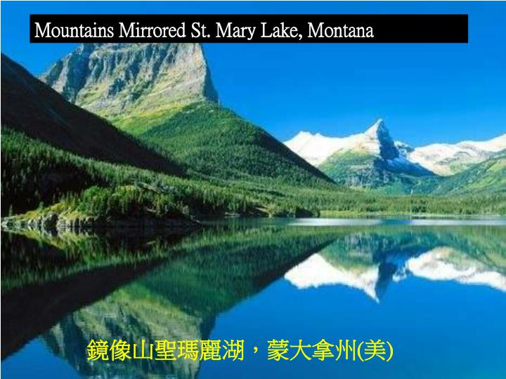 Mountains Mirrored St. Mary Lake, Montana