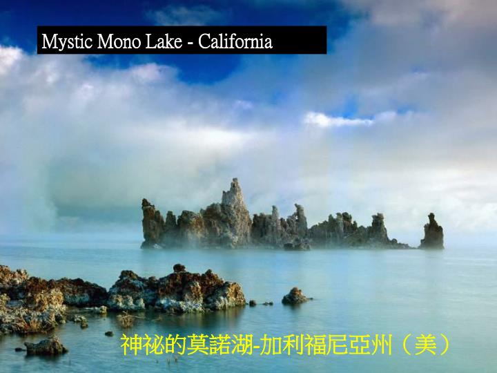 Mystic Mono Lake - California