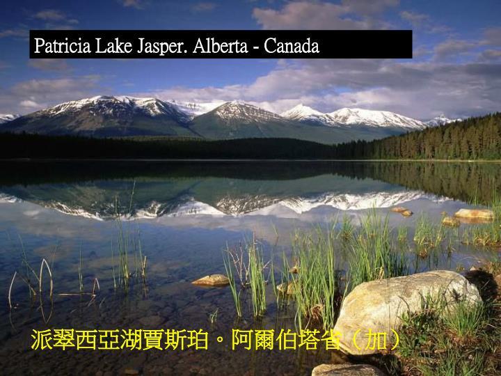 Patricia Lake Jasper. Alberta - Canada