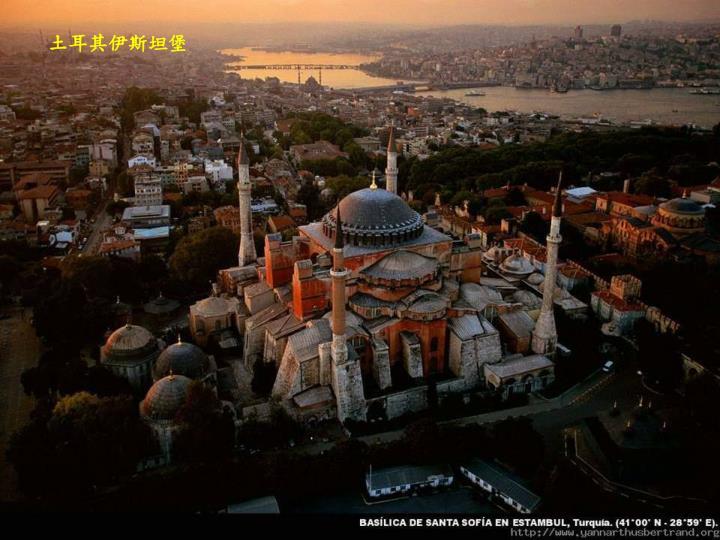 土耳其伊斯坦堡