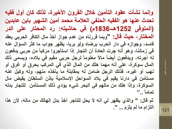( 1252-1836)  :       :