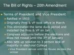 the bill of rights 20th amendment