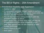 the bill of rights 25th amendment