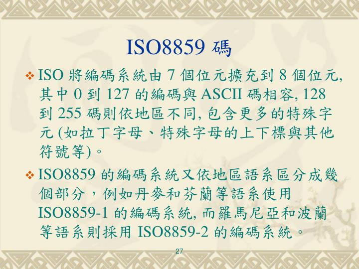 ISO8859