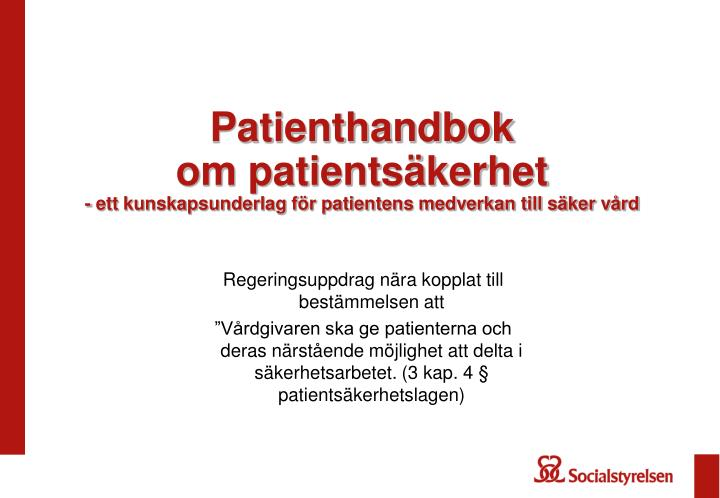 Patienthandbok