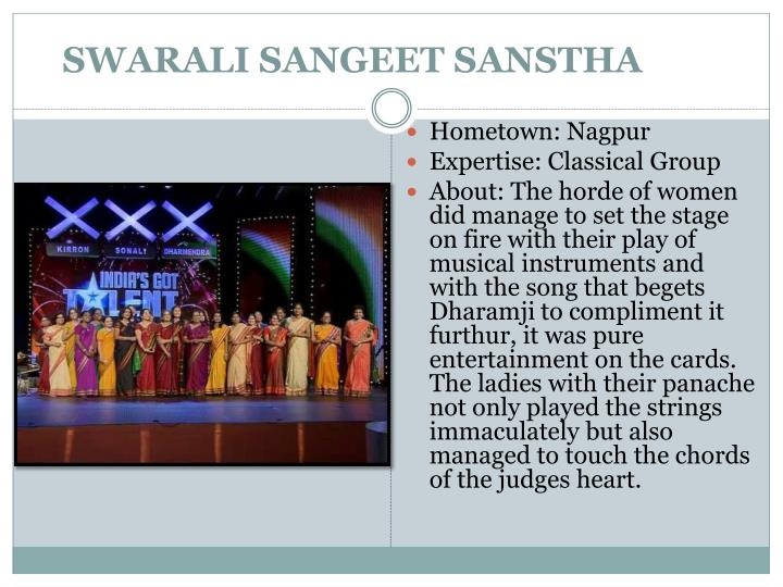 SWARALI SANGEET SANSTHA