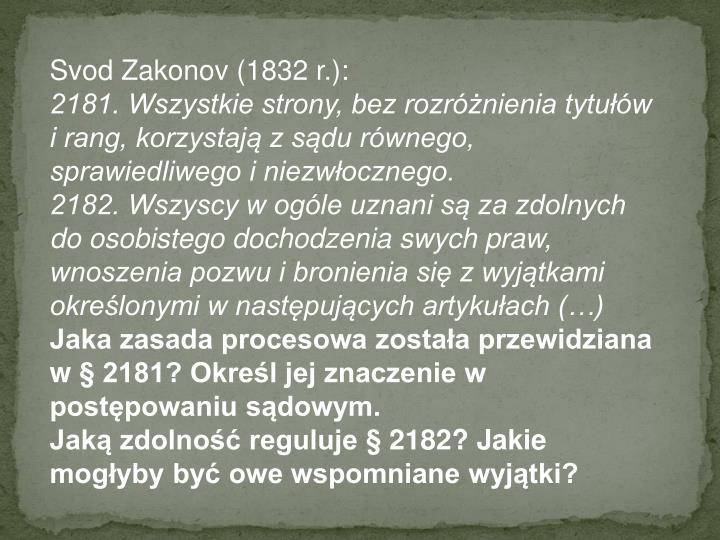 Svod Zakonov (1832 r.):