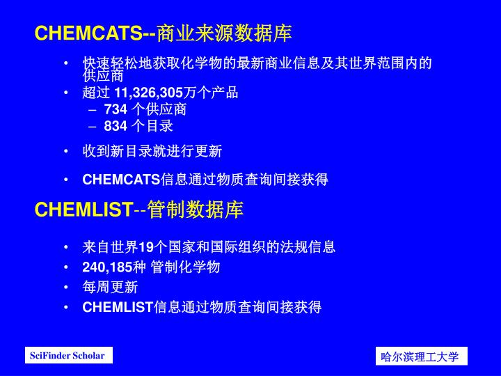 CHEMCATS--