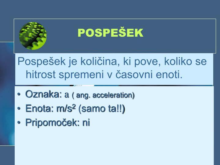 POSPEŠEK