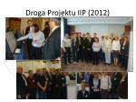 droga projektu iip 2012