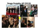 droga projektu iip 20121