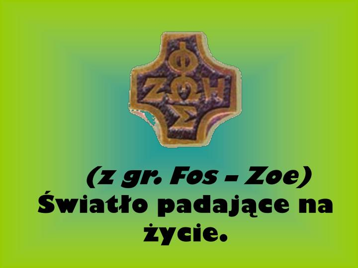 (z gr. Fos – Zoe)