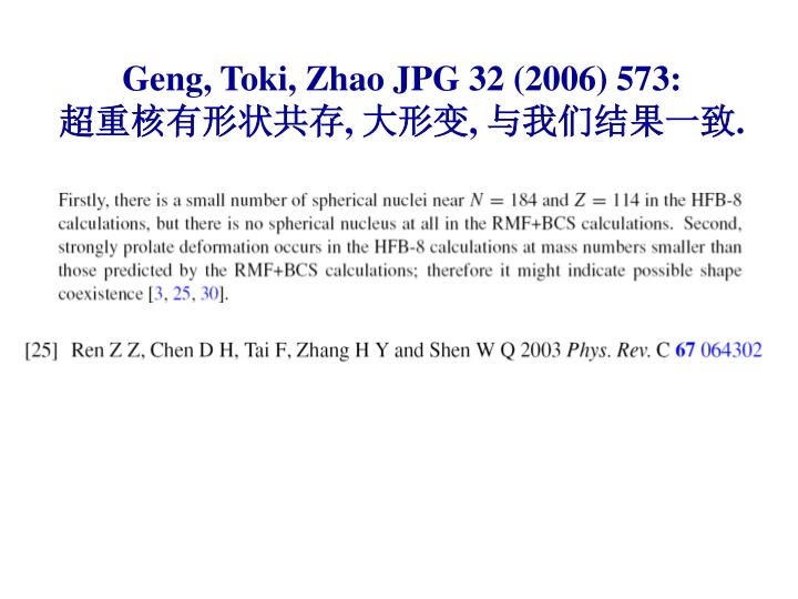 Geng, Toki, Zhao JPG 32 (2006) 573: