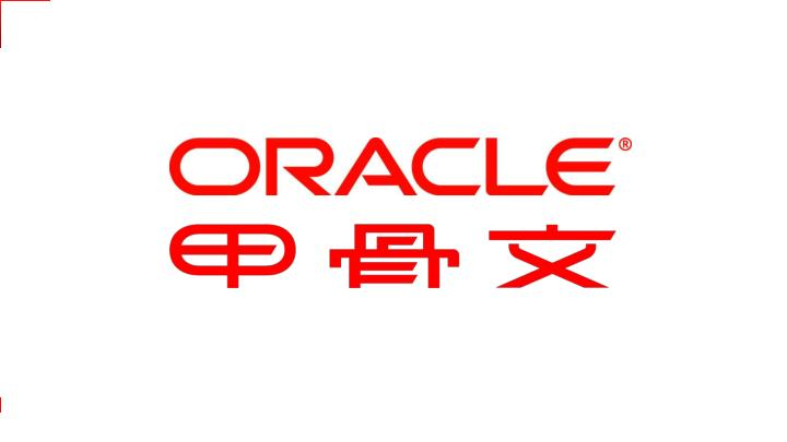 Oracle database 12 c pl sql