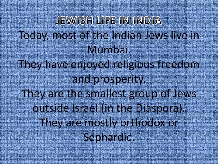 JEWISH LIFE IN INDIA